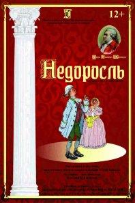 http://armteatr.ru/media/k2/items/cache/18cb4412b3fd96d4c2c15944894f7ea5_S.jpg