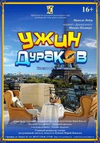 http://armteatr.ru/media/k2/items/cache/27b4275cdf67fac8ef7af010ec180724_S.jpg