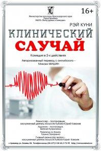 http://armteatr.ru/media/k2/items/cache/4147ca3af8bf81f64b5d738c371bfecb_S.jpg