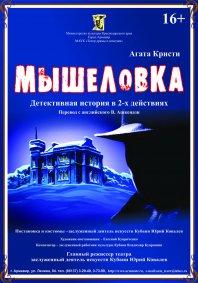 http://armteatr.ru/media/k2/items/cache/475699d297afae315ef802312426354e_S.jpg