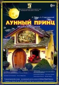 http://armteatr.ru/media/k2/items/cache/4fcf9d660236ddb62c8456017158615a_S.jpg