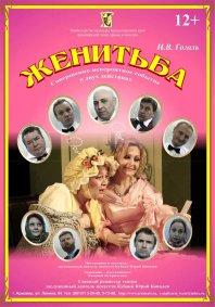 http://armteatr.ru/media/k2/items/cache/63ae8dd535459e6ddaa9950601158f8d_S.jpg