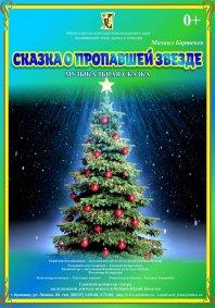 http://armteatr.ru/media/k2/items/cache/7539a1b30386b8951ffea14c91e802dc_S.jpg
