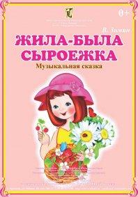 http://armteatr.ru/media/k2/items/cache/78a38d90a5f5af5857b8e93fa4dd5a84_S.jpg