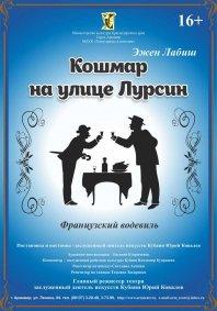 http://armteatr.ru/media/k2/items/cache/78d607068cd064420401737e12f83bae_S.jpg
