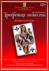 http://armteatr.ru/media/k2/items/cache/7a6409a35f8223f856dc99651cb33cb1_S.jpg