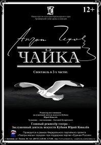 http://armteatr.ru/media/k2/items/cache/7be335477876db854960134c6e137164_S.jpg