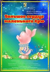 http://armteatr.ru/media/k2/items/cache/82558bd755d4bf64f8b1324b360ed554_S.jpg
