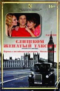 http://armteatr.ru/media/k2/items/cache/86e8e67edae9219d12d438efd5f5a939_S.jpg