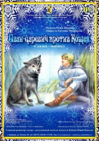 http://armteatr.ru/media/k2/items/cache/c79015a227b446e15f181d145a9ed4a7_S.jpg
