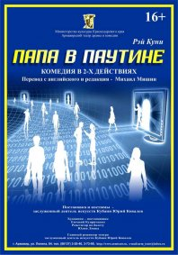 http://armteatr.ru/media/k2/items/cache/ca332973fc363da77aefed58534dcd5c_S.jpg