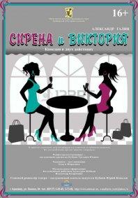 http://armteatr.ru/media/k2/items/cache/cc947675ce0ac0c98617f27425843c35_S.jpg