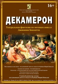 http://armteatr.ru/media/k2/items/cache/e7b279be6a862d254f0e7cc4dde2874e_S.jpg