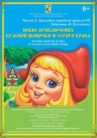 http://armteatr.ru/media/k2/items/cache/f7b9be29873ad525695063e6e748eae3_S.jpg
