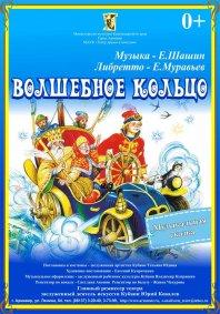 http://armteatr.ru/media/k2/items/cache/fac9770ae986695c80dfb6c58f312f32_S.jpg